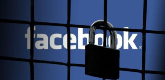 Sosyal Medyayı Yasaklayan Ülkeler