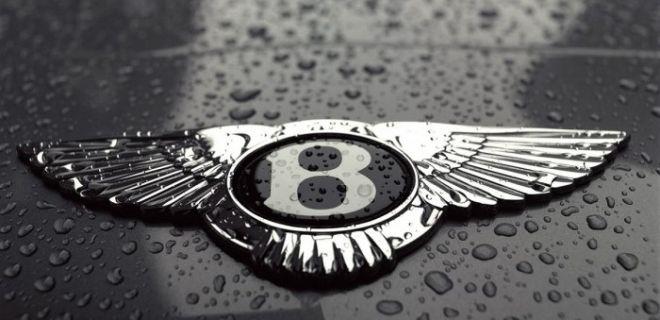 Dünyanın En Pahalı Bentley Modelleri