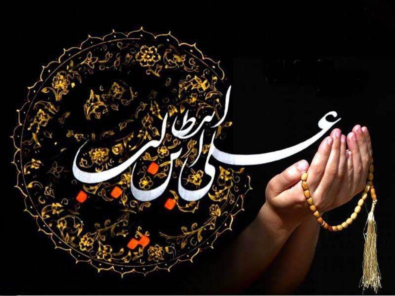 Müslüman Olan Herkesin Bilmesi Gereken Dini Bilgiler galerisi resim 19