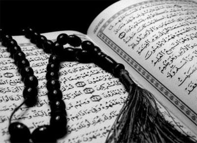 Müslüman Olan Herkesin Bilmesi Gereken Dini Bilgiler galerisi resim 3