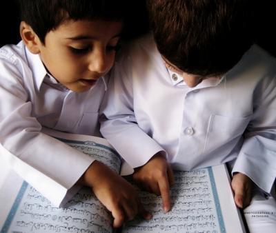 Müslüman Olan Herkesin Bilmesi Gereken Dini Bilgiler galerisi resim 4