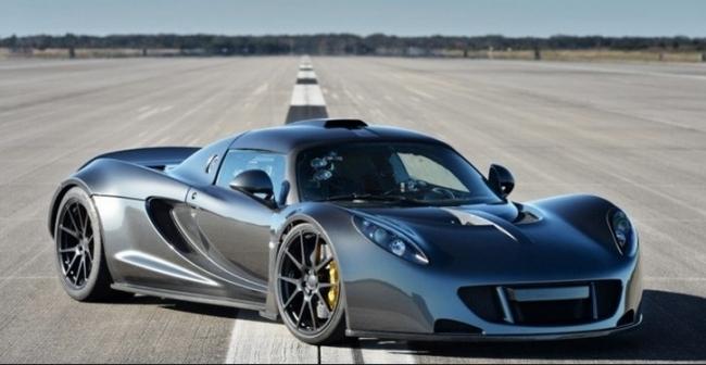Dünyanın En Hızlı Arabaları galerisi resim 10