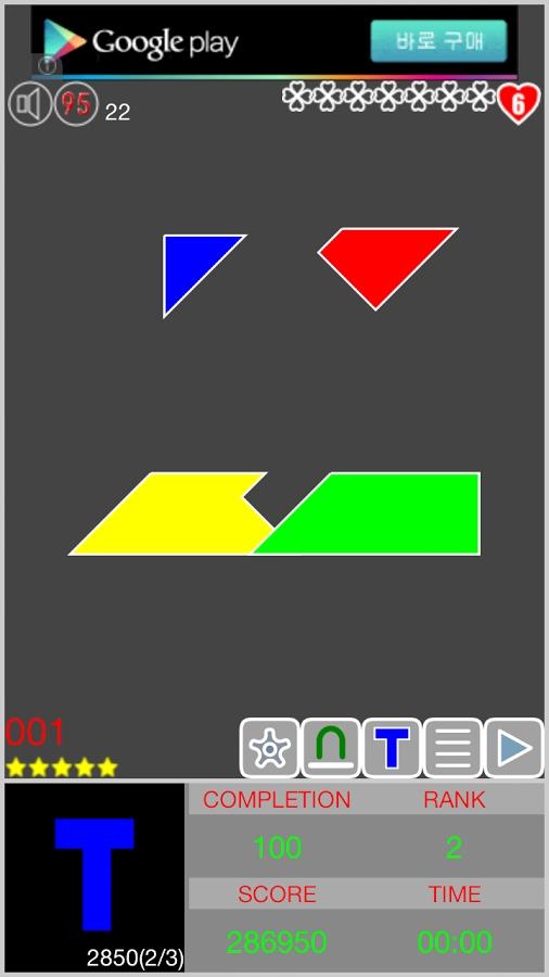 Düşük Boyutlu Efsane Oyunlar galerisi resim 9