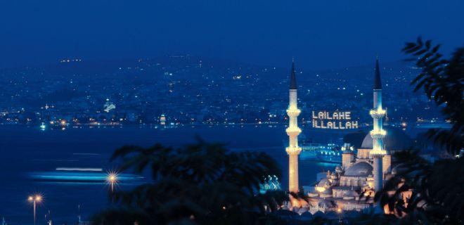Ramazanda Gidilmesi Gereken Kutsal Yerler