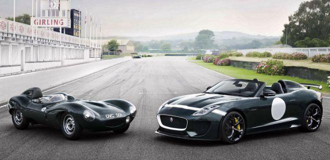 Jaguar Hakkında Bilinmeyenler