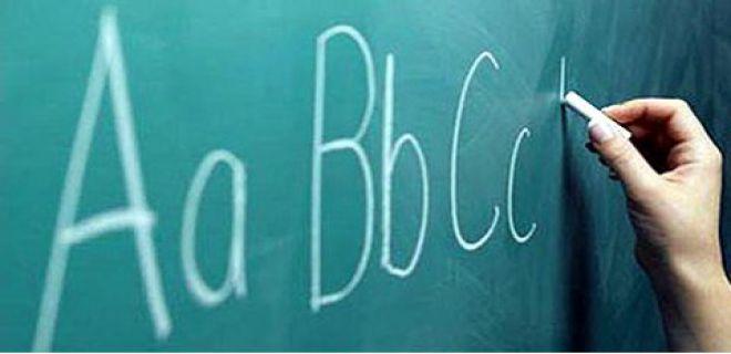 Bir Zamanlar Öğretmenlik Yapmış Olan Dünyaca Ünlü İsimler
