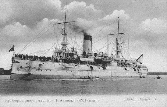 Tarihin En Büyük 10 Gemi Kazası galerisi resim 10