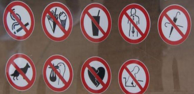Gördüklerinize İnanmayacağınız 20 Yasak
