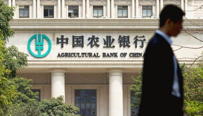agricultural bank of china private banking Your banking life easy adb personal investment plus at adb treasury, we aim at providing value-added services to existing and potential corporate, and retail clientele in various sectors of the ghanaian economy.