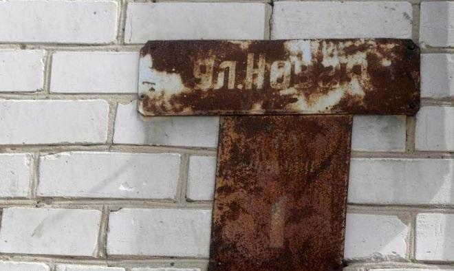 Rusların Kullandığı Saklı Kent: Skrunda-1 galerisi resim 3
