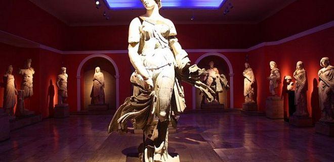 Avrupa Müzeler Gecesi