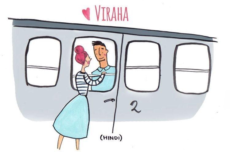 Başka Dillerdeki Aşk Sözcükleri Dilimize Yerleşirse galerisi resim 7