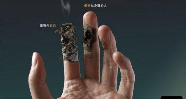 Sigara Karşıtı Afişler galerisi resim 9