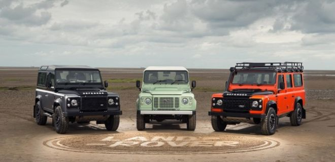 Land Rover Hakkında Şaşırtıcı Bilgiler