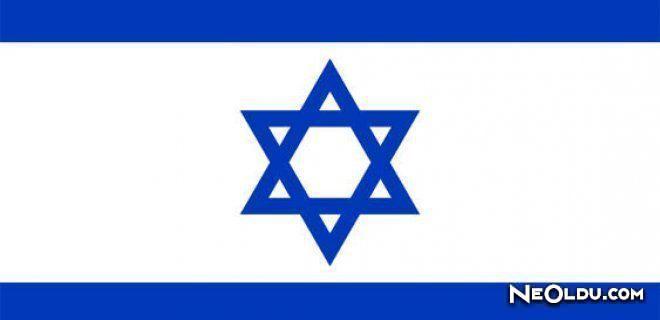 Siyonizm Nedir? Siyonizm'den İsrail Devleti'ne Bakış