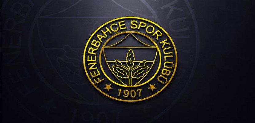 Fenerbahçe 'den Van Persie ve Visca Açıklaması