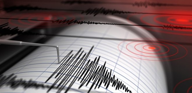 İki İlde Hissedildi! Marmara Denizi'nde Deprem!