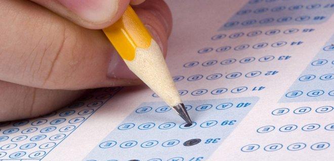 Yükseköğretim Kurumları Sınavı, YKS Nedir?