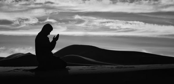 Falda Dua Eden İnsan Ne Anlama Gelir?