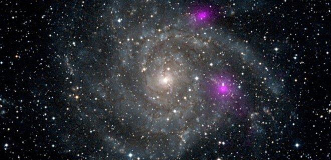CERN: Evren Aslında Var Olmamalıydı