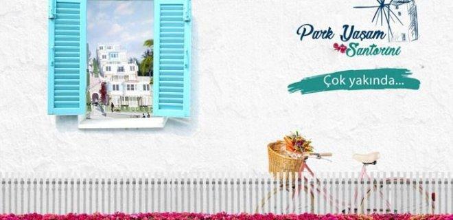 İzka İnşaat Park Yaşam Santorini Projesi ve Fiyat Listesi