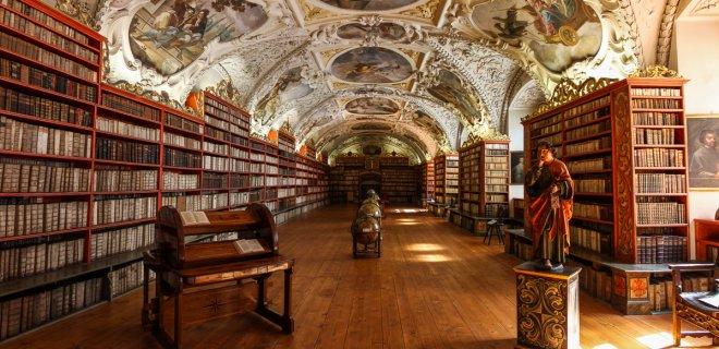 Strahov Manastırı Özellikleri ve Hakkında Bilgi