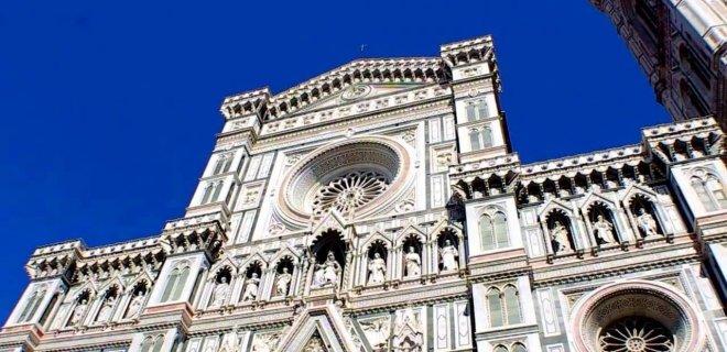 Floransa Katedrali Özellikleri ve Hakkında Bilgi