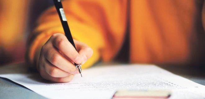 e-Okul Tercih Başvuru İşlemleri Nasıl Yapılır?