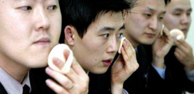 Güney Kore Hakkında Kimsenin Bilmediği Şaşırtıcı Bilgiler
