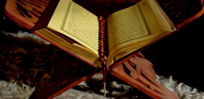 Hatim Duası Anlamı Okunuşu ve Arapça Türkçe Yazılışı