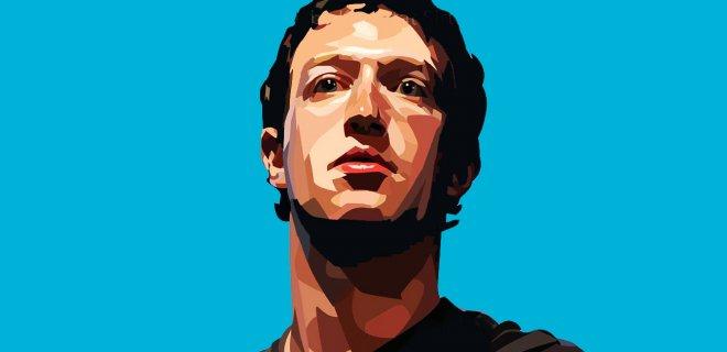 Mark Zuckerberg Hakkında Bilinmeyen Gerçekler!