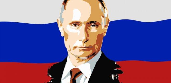 Vladimir Putin Gerçekleri; ''Fakir Bir Çocukluktan Dünya Liderliğine''