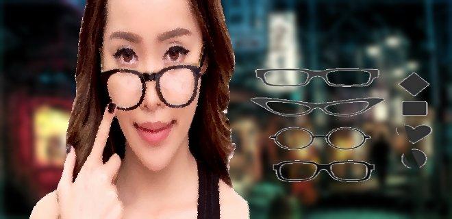 Yüz Tipinize Göre Güneş Gözlüğü Seçimi!