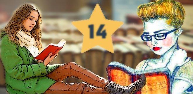 Kitap Okumanın 14 Faydası