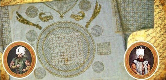 Tılsımlı Gömlek Geleneği - Osmanlı'da Tılsımlı Gömleğin Sırları ve Özellikleri