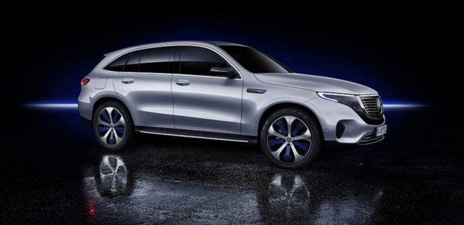 Mercedes EQC 2019 - Donanım, Fiyat ve Özellikleri