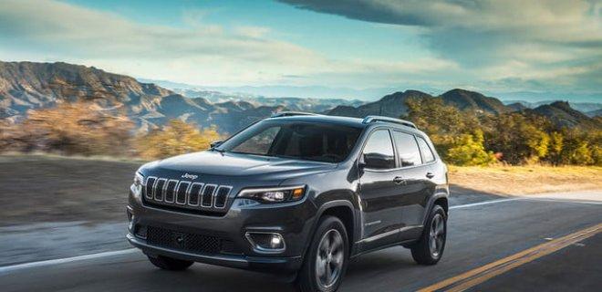 Jeep Cherokee 2019 - Donanım, Fiyat ve Özellikleri