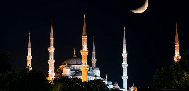 Sübhaneke Duası Anlamı, Okunuşu, Türkçe ve Arapça Yazılışı