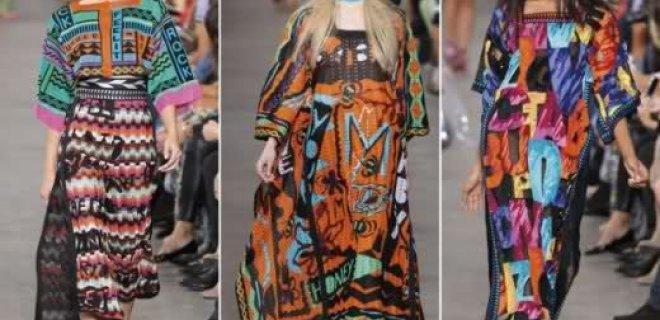 Aztek Desenli Kıyafet Trendi