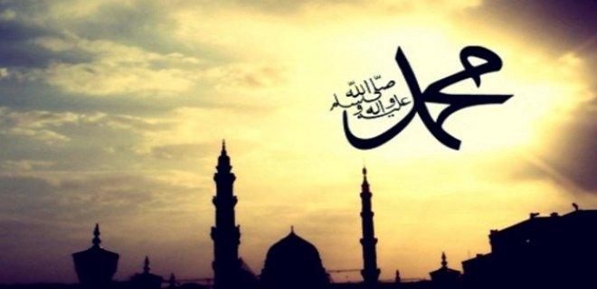 Sünnet Nedir, Hz. Muhammed (S.A.V)'in Sünnetleri Neledir?