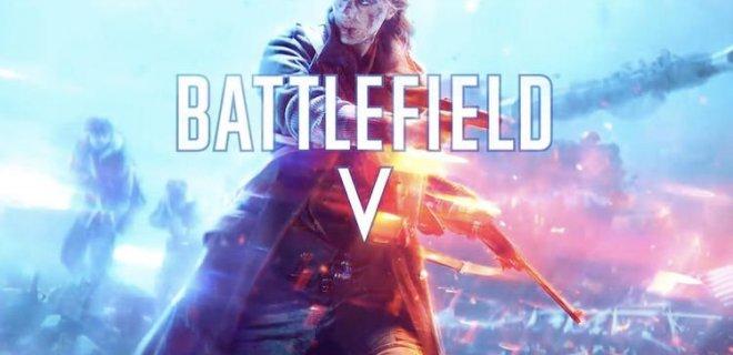 Battlefield 5 Sistem Gereksinimleri (2019)
