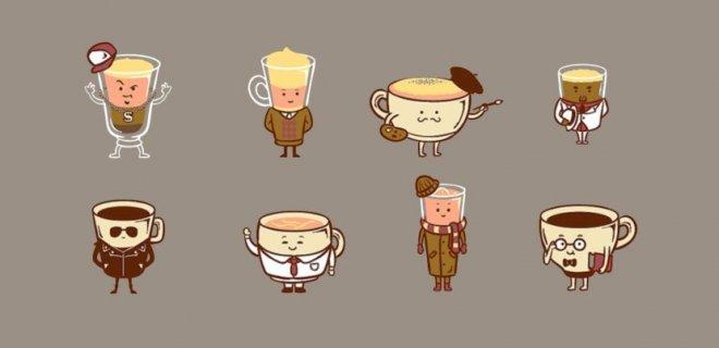 Kahvenin 10 Bilinmeyeni