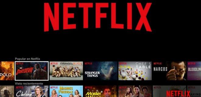 Netflix Türkiye Nasıl Üye Olunur ve Üyelik Ücreti Ne Kadar?