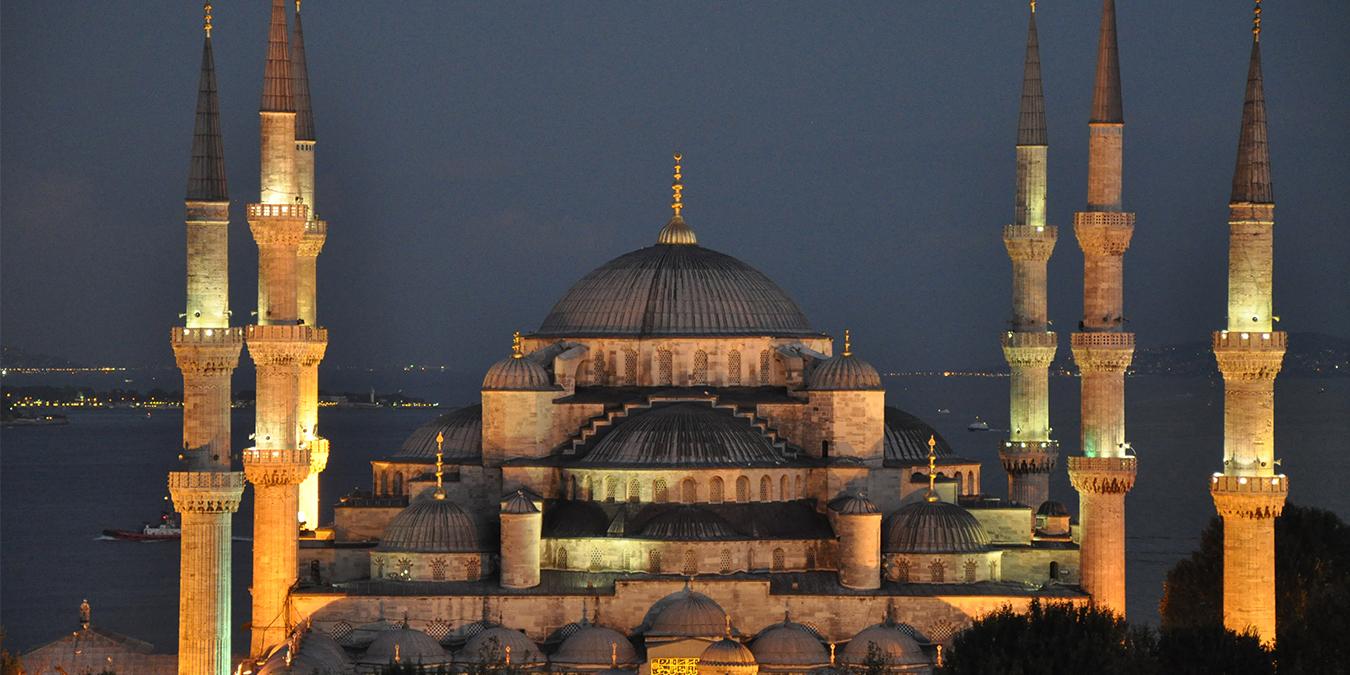 Mimarimizde Yer Alan Dini Motifler Hakkında Bilgi