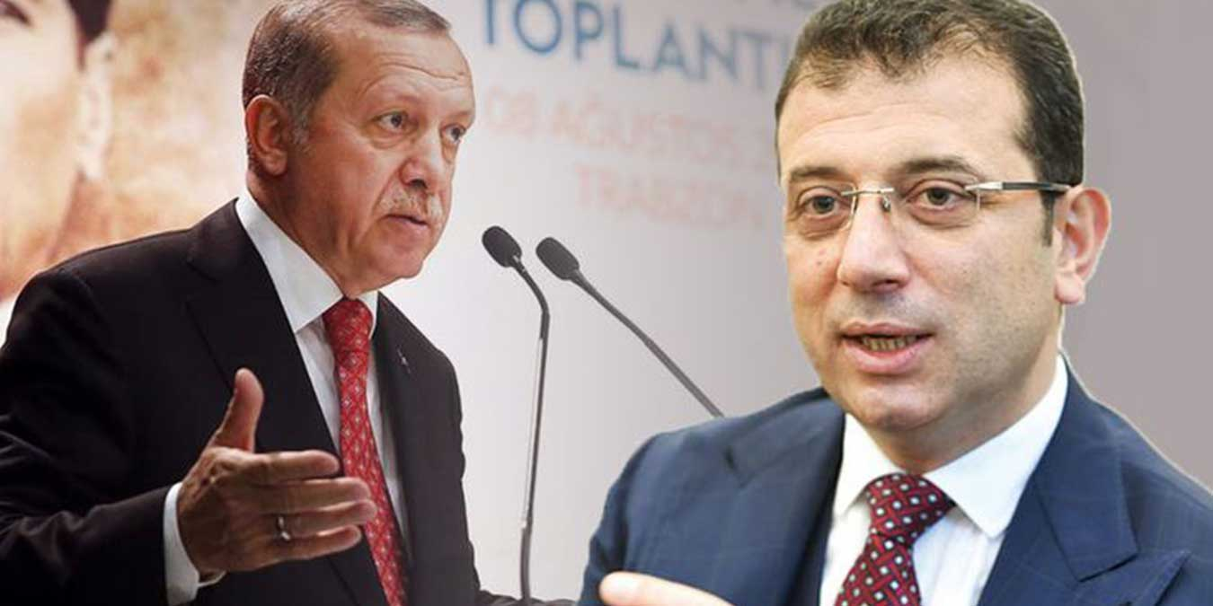 """Ekrem İmamoğlu'ndan """"Kimin Parasını Kime Veriyorsun"""" Diyen Erdoğan'a Cevap"""