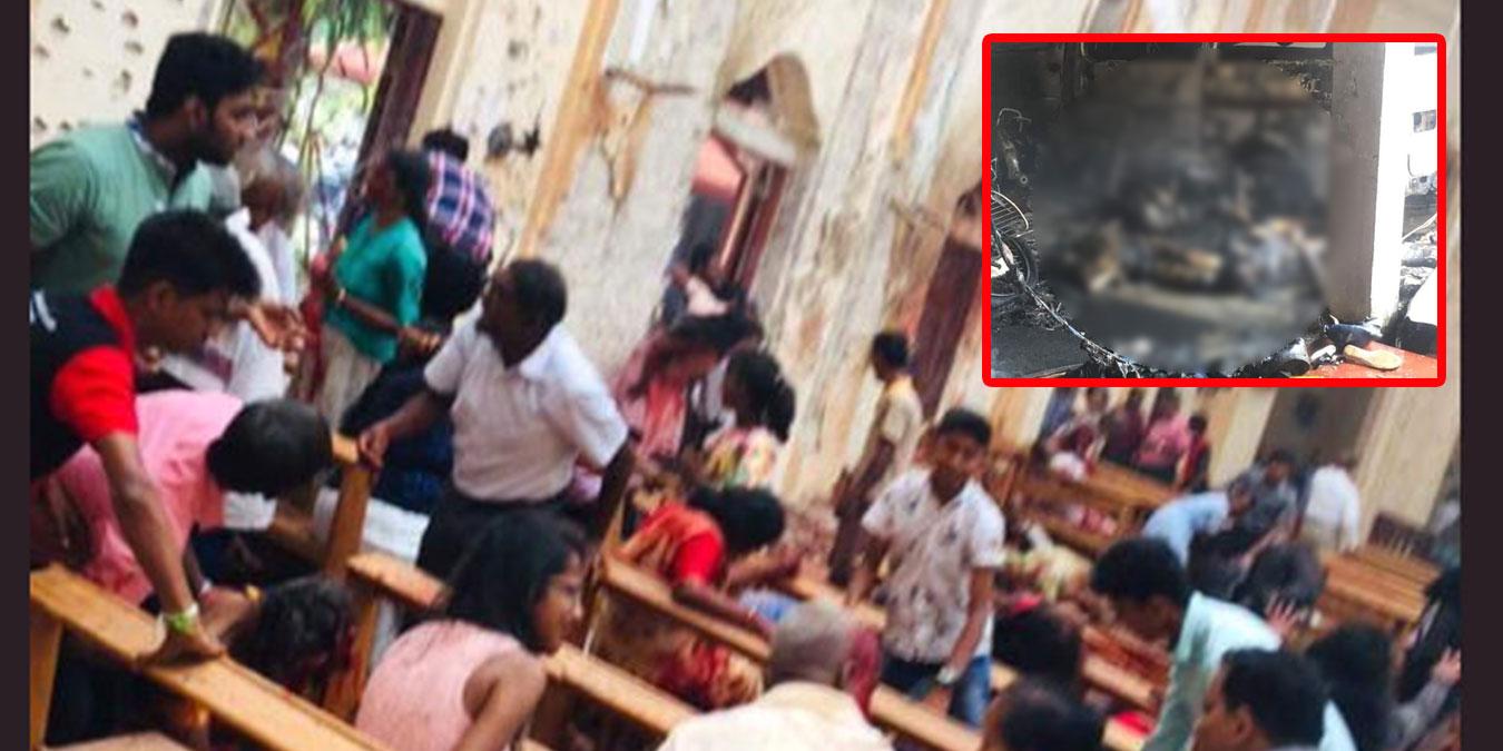 Sri Lanka'da Bombalı Saldırı: 138 Ölü, 400 Yaralı