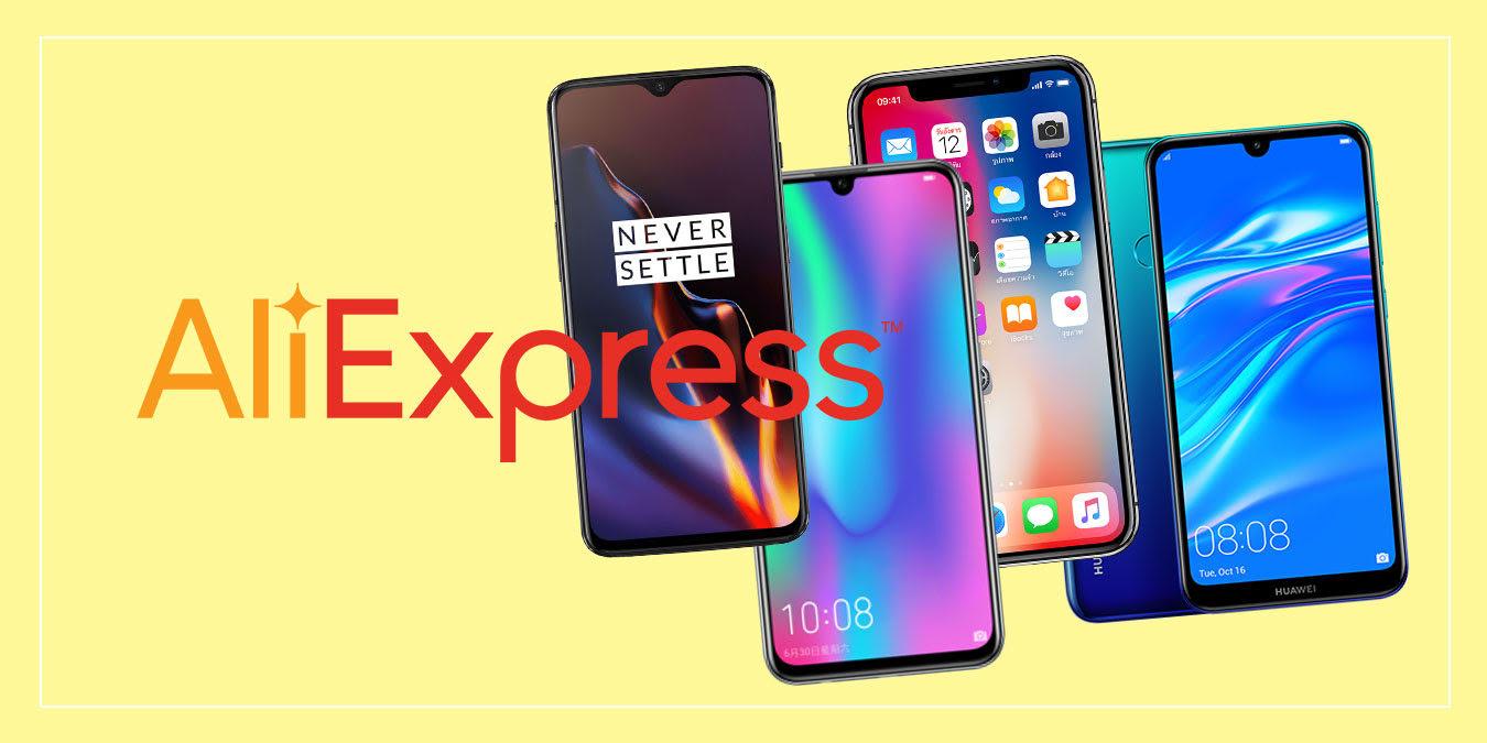 AliExpress'ten Cep Telefonu Nasıl Alınır?