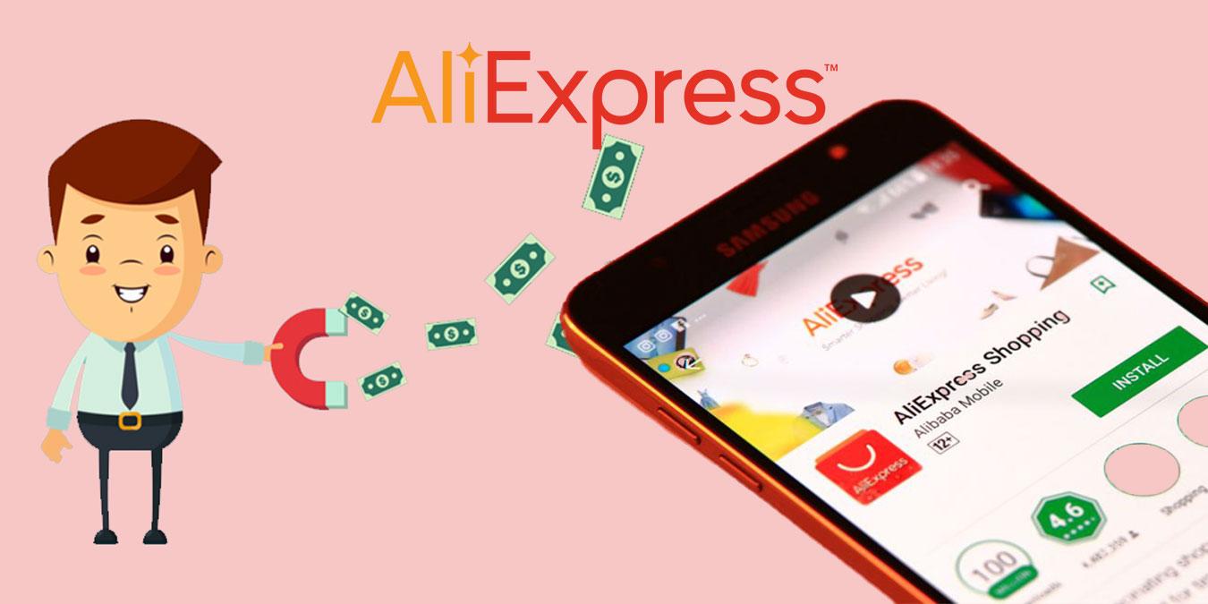 AliExpress Para İadesi Nasıl Yapılır?