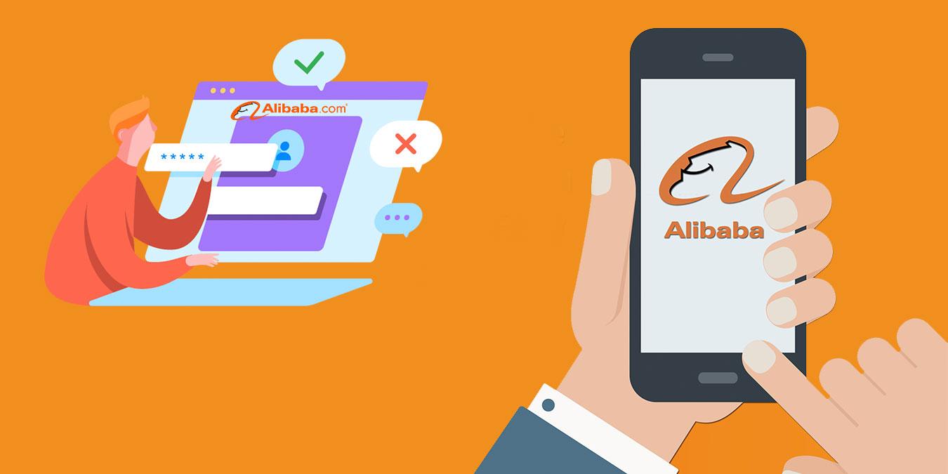 Alibaba Nasıl Üye Olunur? Tek Tıkla Hızlı Üyelik
