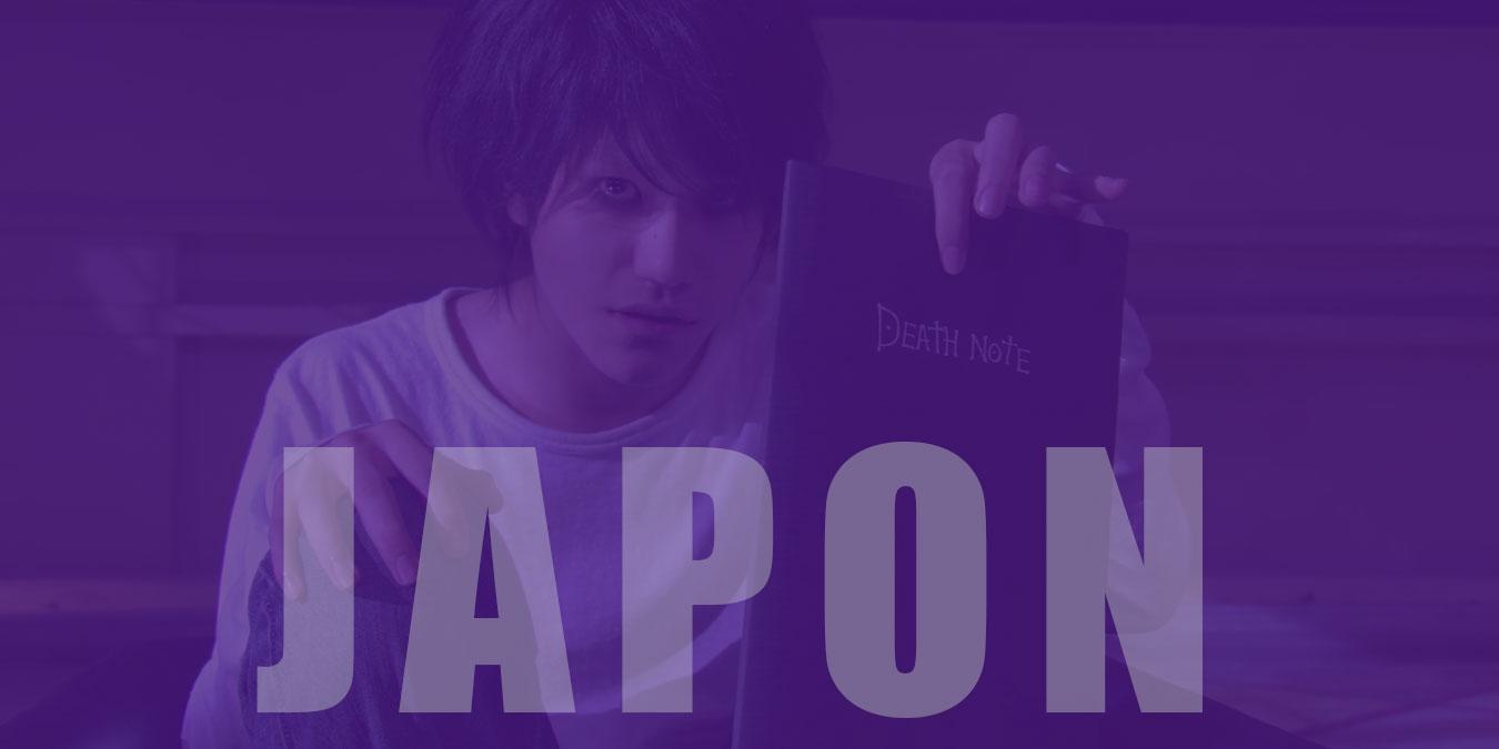 Japon Filmleri - Mutlaka İzlenmesi Gereken En İyi 20 Japon Filmi
